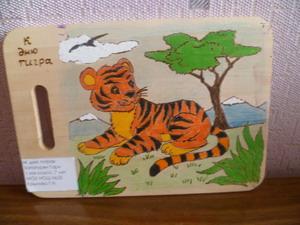 Поделка ко дню тигра